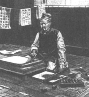 Early screen printing in China