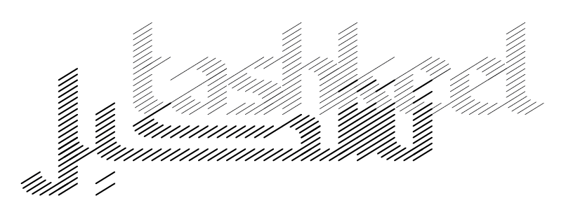 Tashkeel
